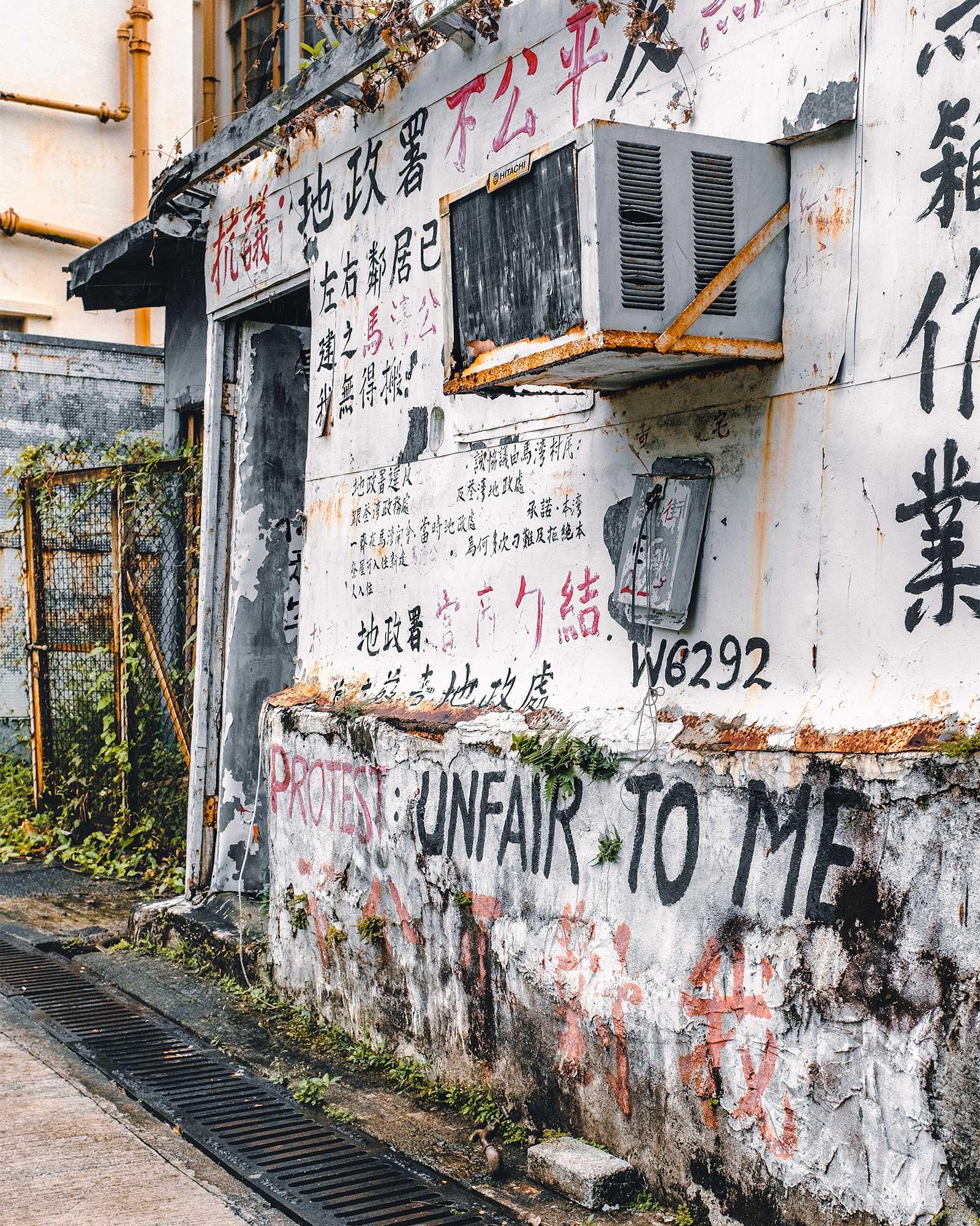 MA WAN VILLAGE, HONG KONG