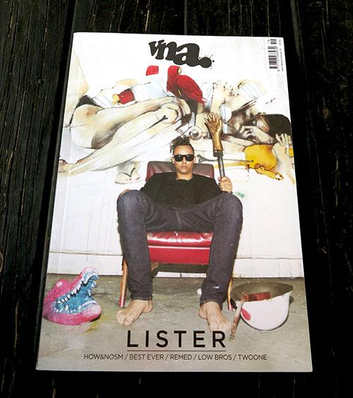 VNA16-cover.jpg