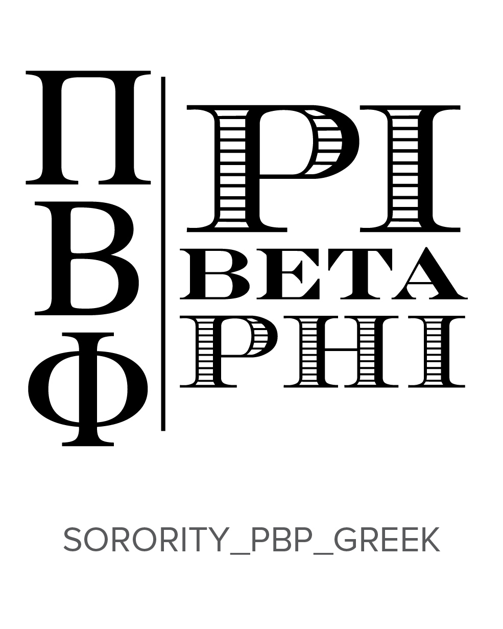 Mix and Match_Greek-85.jpg