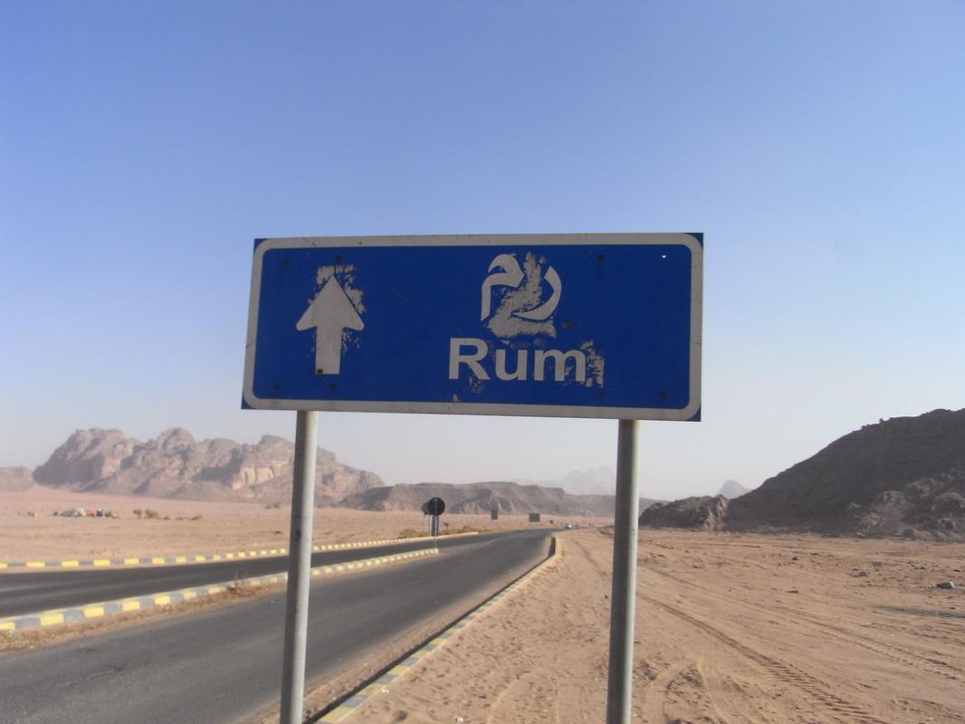 Wadi Rum Rum.jpg