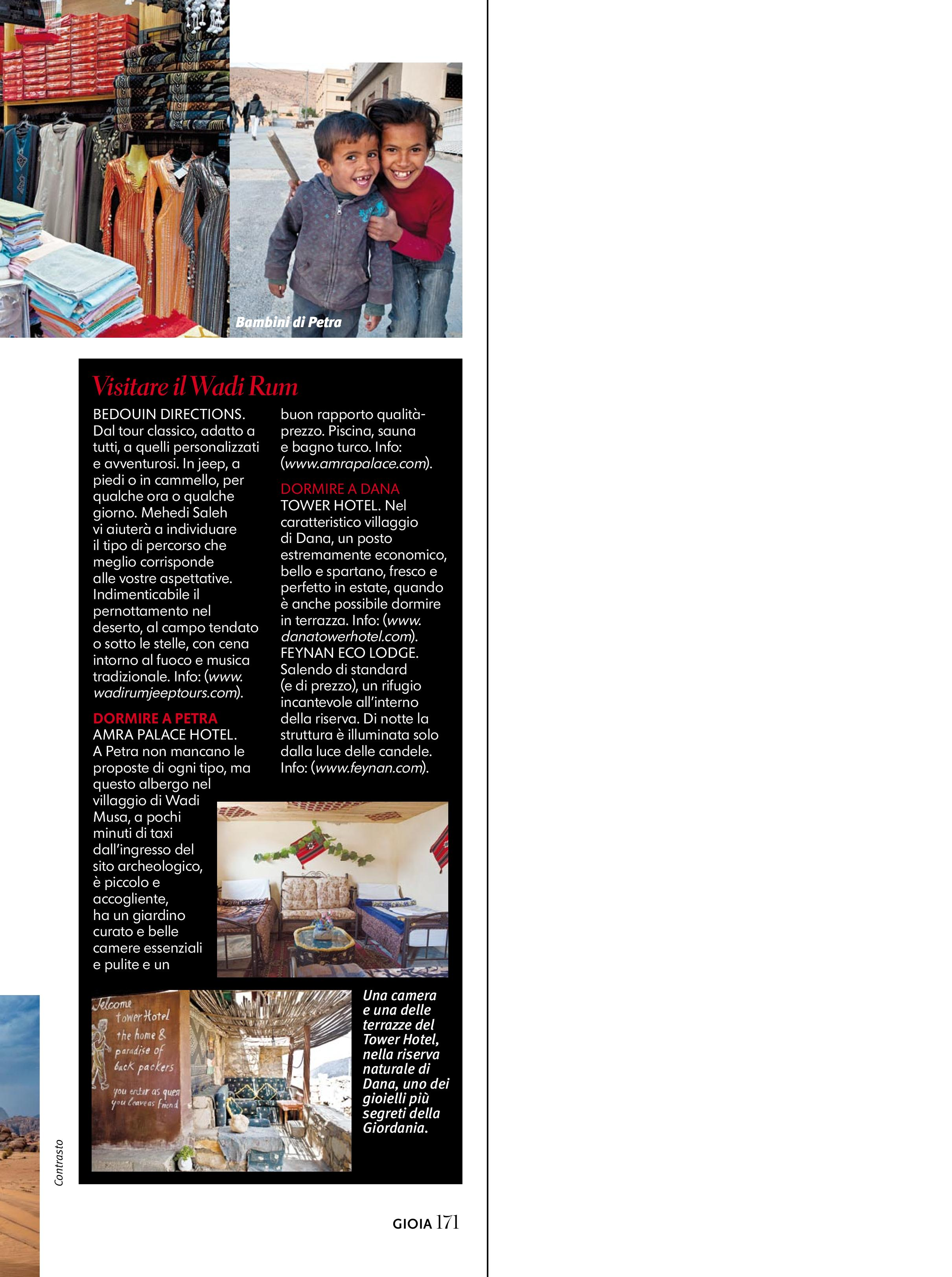 Article in GIOIA june 2011-page-005.jpg