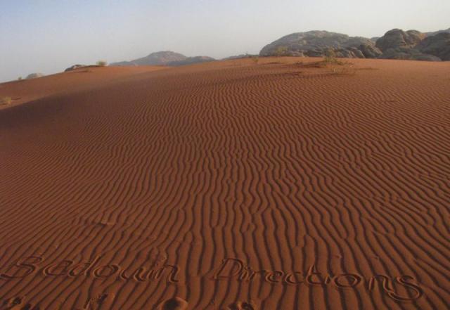 Bedouin Directions - Wadi Rum