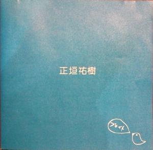 ブライト(2005)