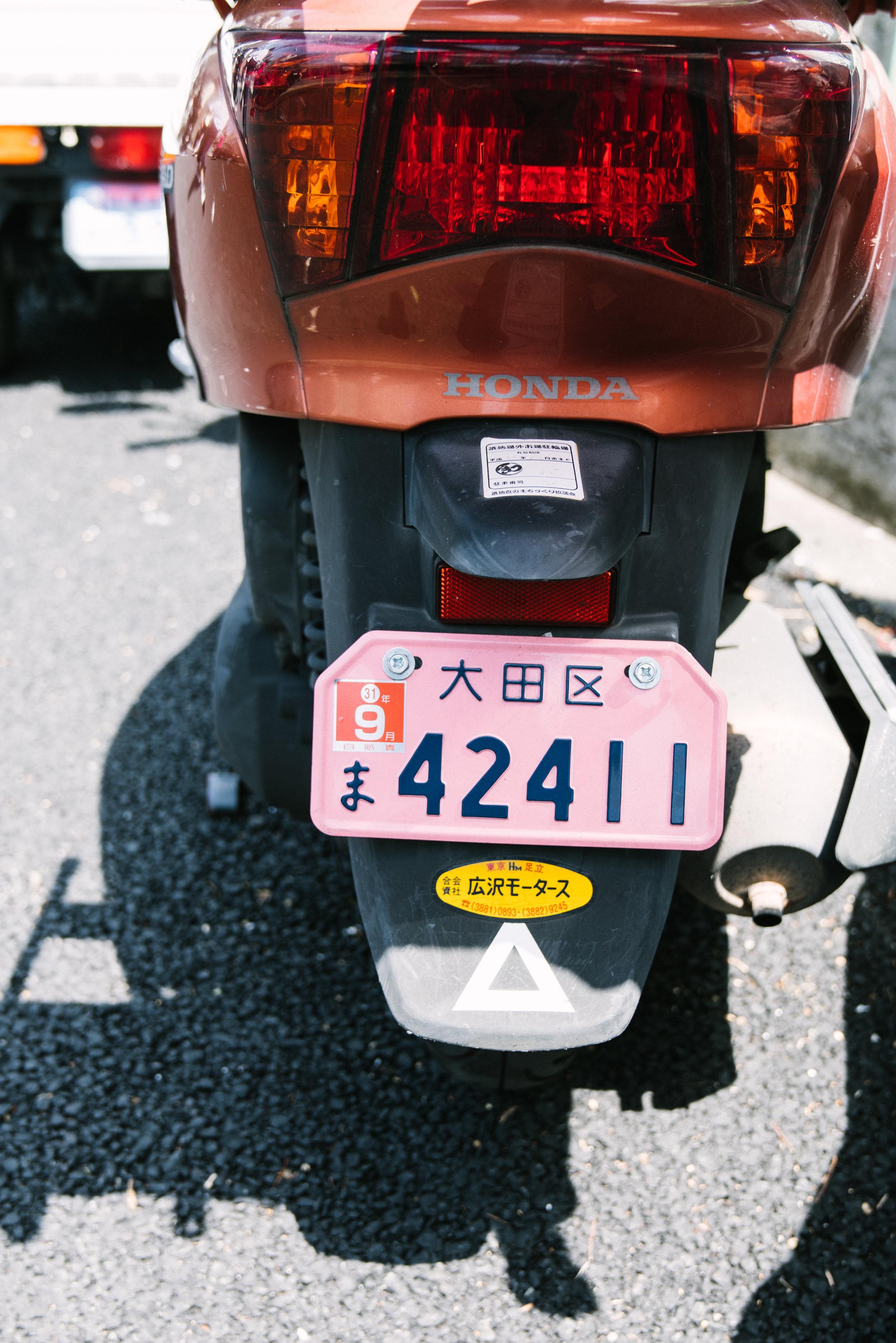 1 week in Japan: (Kyoto and Tokyo)