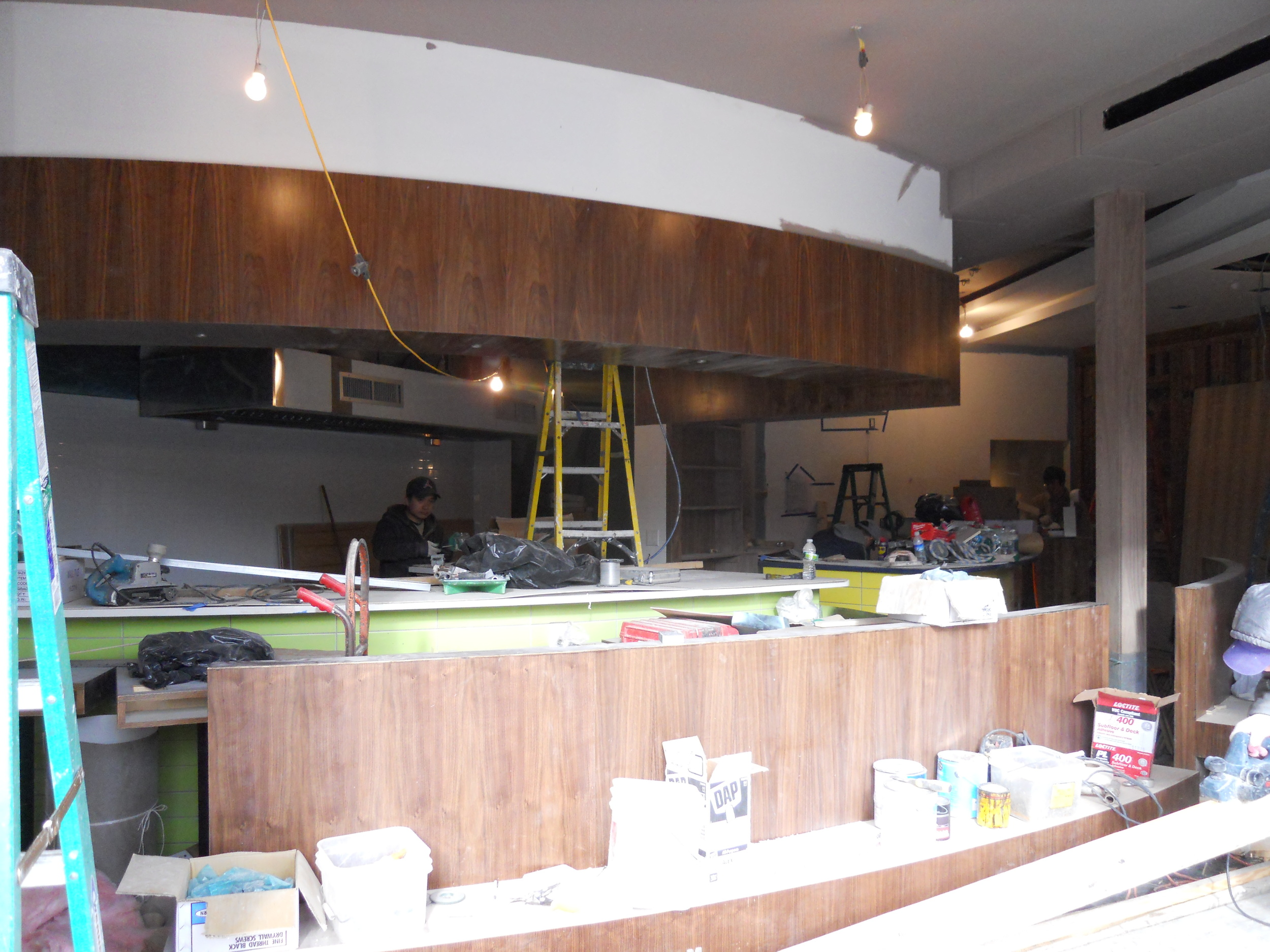 4-Restaurant-646 Carlton Ave-Brooklyn.JPG