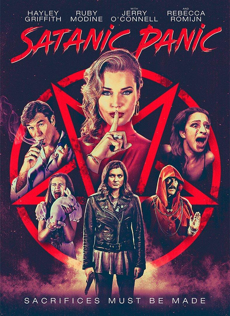 Satanic Panic poster.jpg
