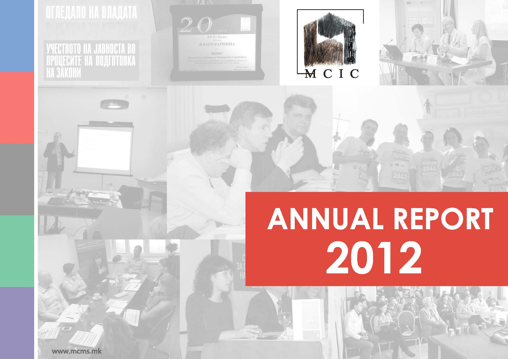 MCIC 2009 Report_Seite_01.jpg