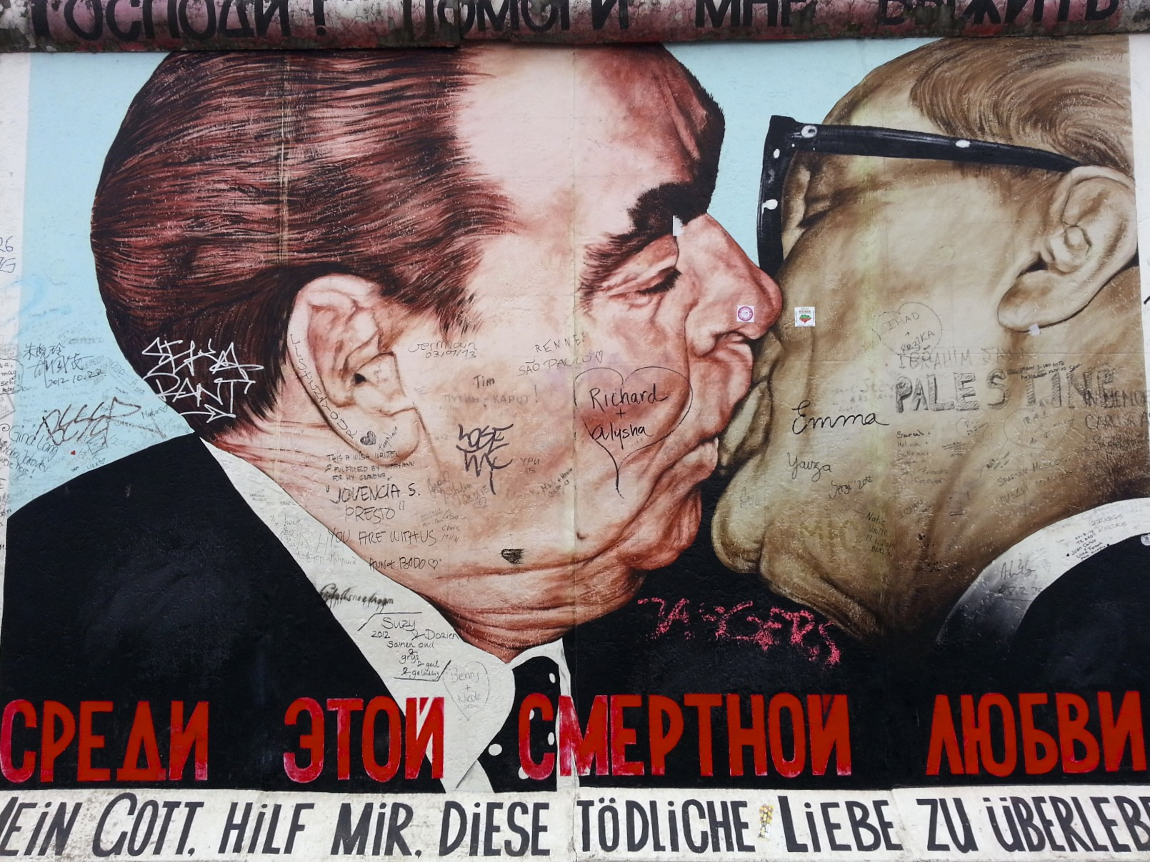 "Dimitrji Vrubel's ""The Mortal Kiss"" of Erich Honecker and Leonid Brezhnev's mouth-to-mouth embrace"