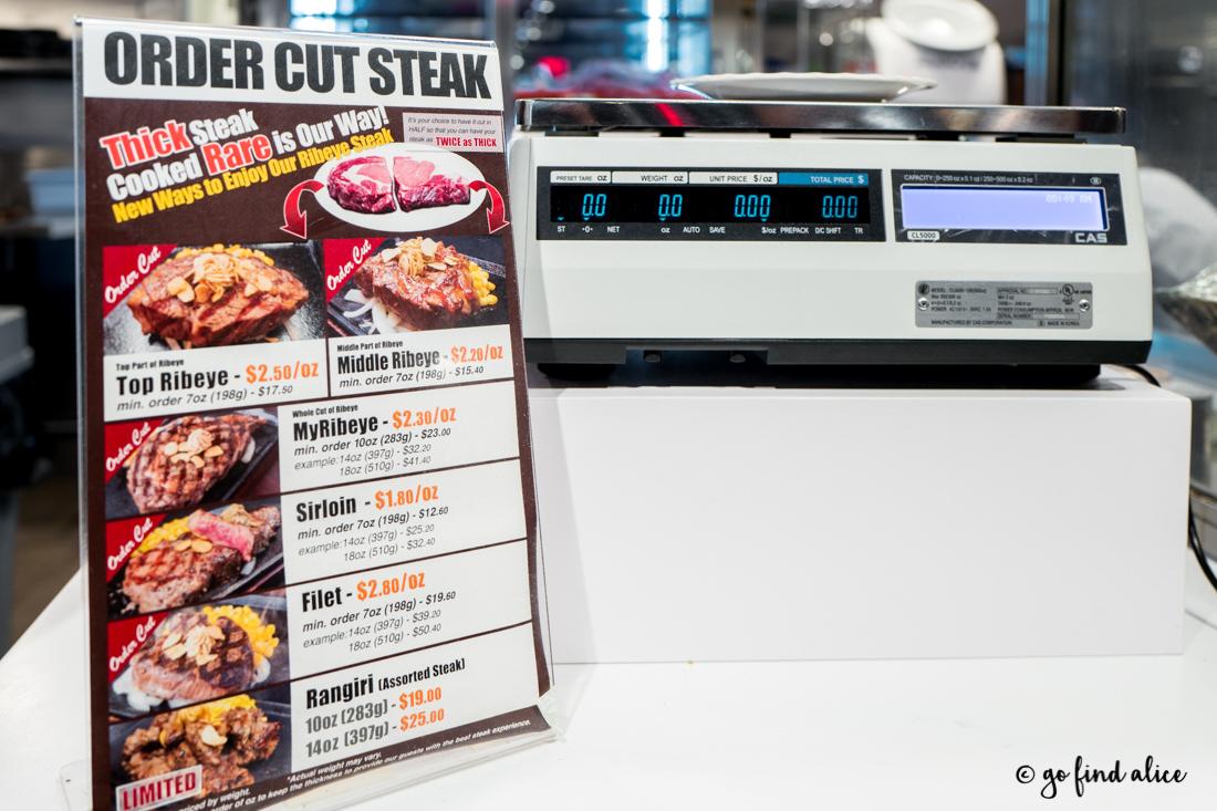 Ikinari Ordering Counter