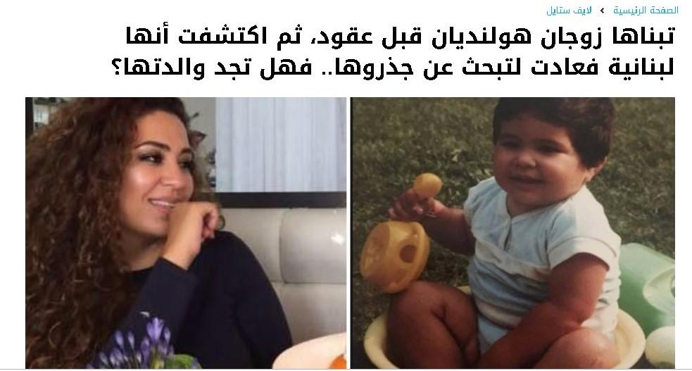 arabicpost-article.jpg