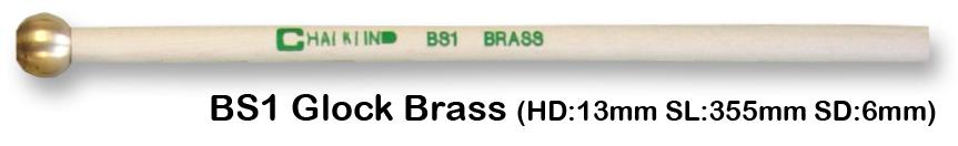 BS1 GLOCK BRASS