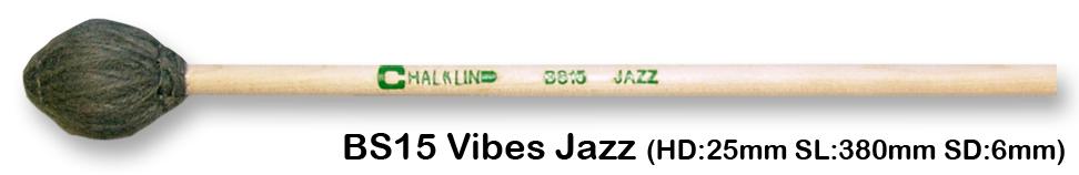 BS15 VIBES JAZZ