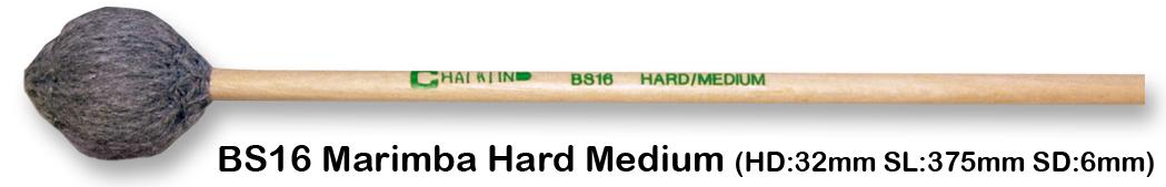 BS16 MARIMBA HARD MEDIUM