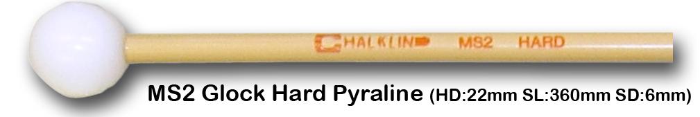 MS2 GLOCK HARD PYRALINE
