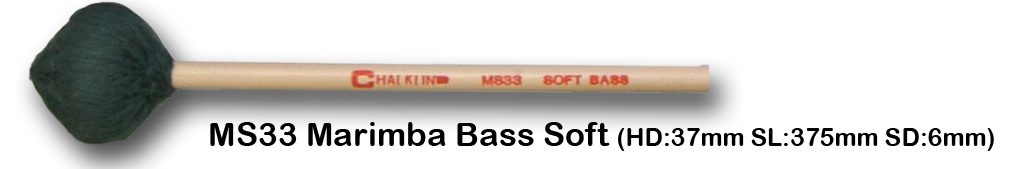 MS33 MARIMBA BASS SOFT