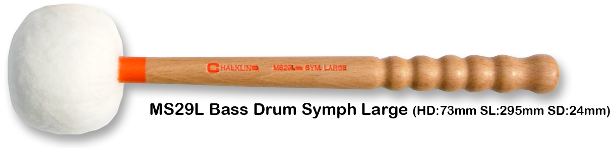MS29L BASS DRUM SYMPH LARGE