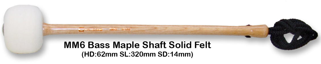 MM6 BASS MAPLE SHAFT SOLID FELT