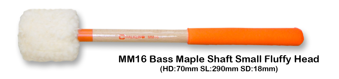 MM16 BASS MAPLE SHAFT SMALL FLUFFY HEAD