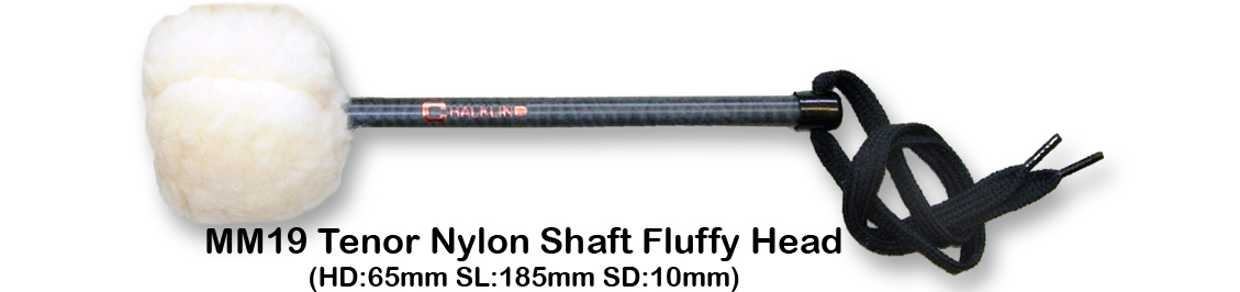 MM19 TENOR NYLON SHAFT FLUFFY HEAD