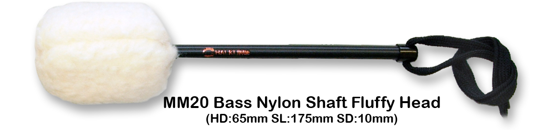 MM20 BASS NYLON SHAFT FLUFFY HEAD