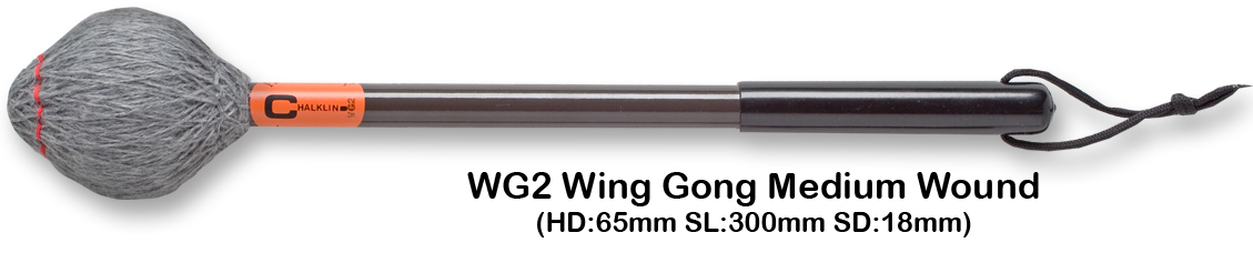 WG2 WING GONG MEDIUM WOUND