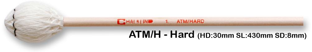 ATM/H HARD MARIMBA