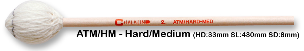 ATM/HM HARD MEDIUM MARIMBA