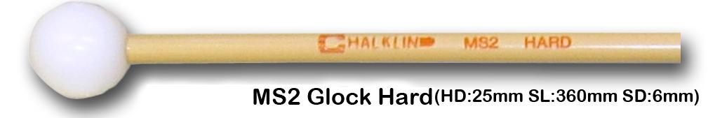 MS2 GLOCK HARD 25MM