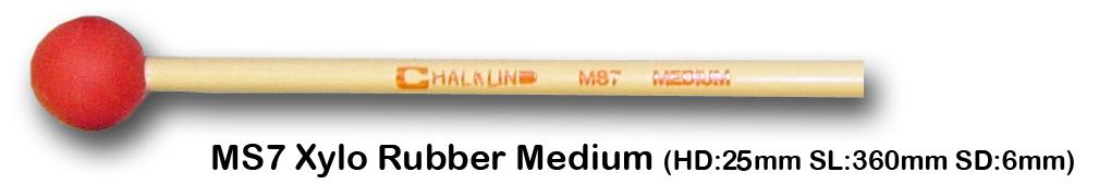 MS7 XYLO RUBBER MEDIUM