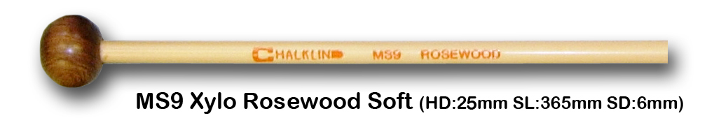 MS9 XYLO ROSEWOOD SOFT