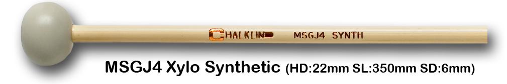 MSGJ4 XYLO SYNTHETIC