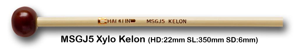 MSGJ5 XYLO KELON