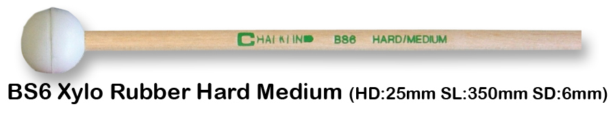 BS6 XYLO RUBBER HARD MEDIUM