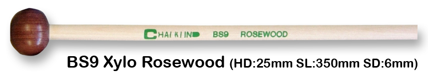 BS9 XYLO ROSEWOOD