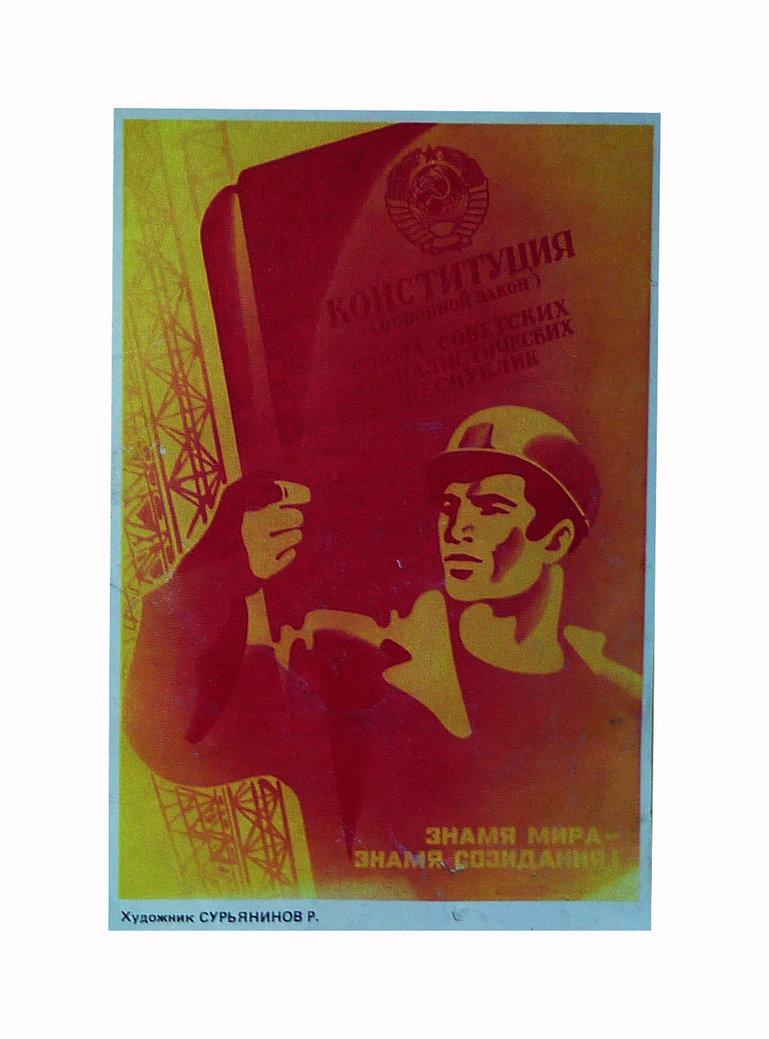 industrial_soviet_poster___soviet_worker_by_vintagem-d5e79t1.jpg