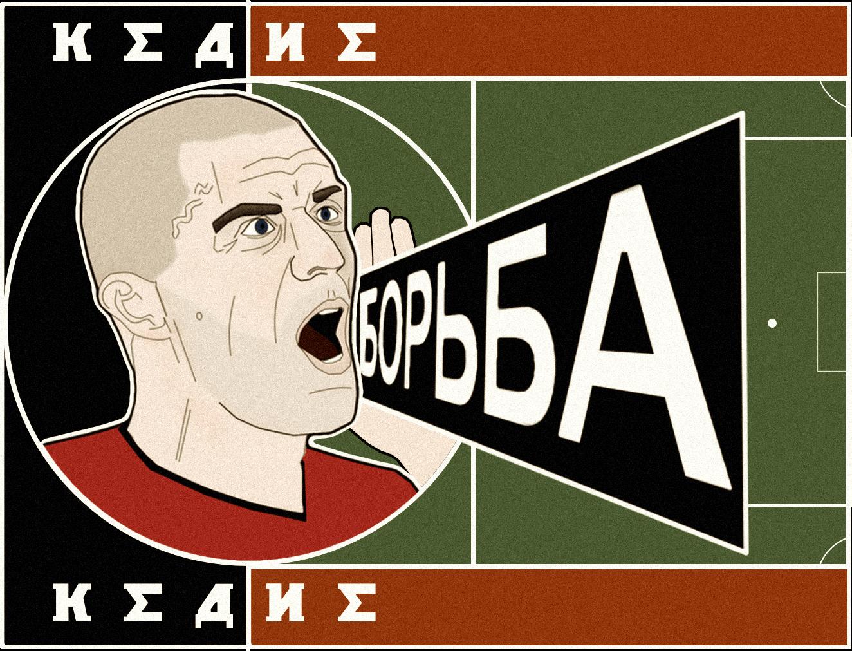 Keane Propaganda Poster