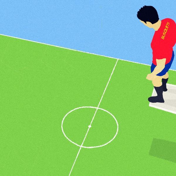 Viveza Criolla Football Diving 2.jpg