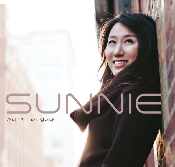 "Sunnie, a powerful vocalist from New York, who had been a hidden jewel for a long time, finally brought out her first album, ""Rise Again"" through SONY MUSIC in the summer 2013.  Rachel arranged the string scores for the track 2  ""Burnt Offering""  and 5  ""By His Grace,""  and participated in its recording sessions in Nashville.    iTunes"