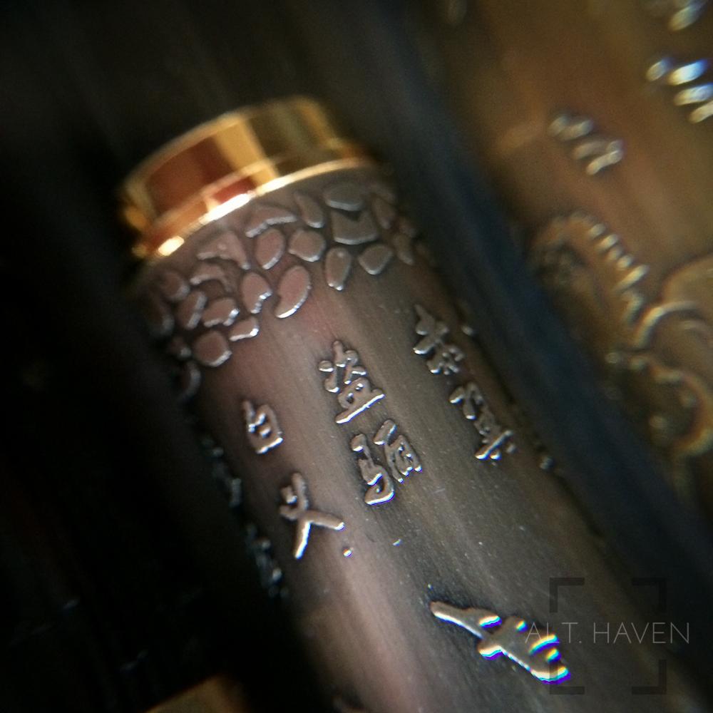 Bao Er 507 5.jpg