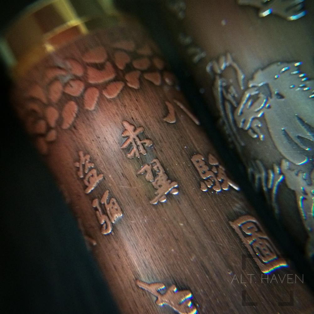Bao Er 507 6.jpg