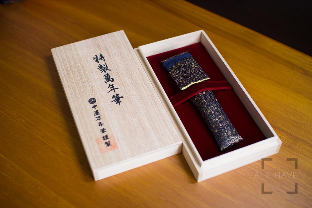 Nakaya Negoro-2.jpg