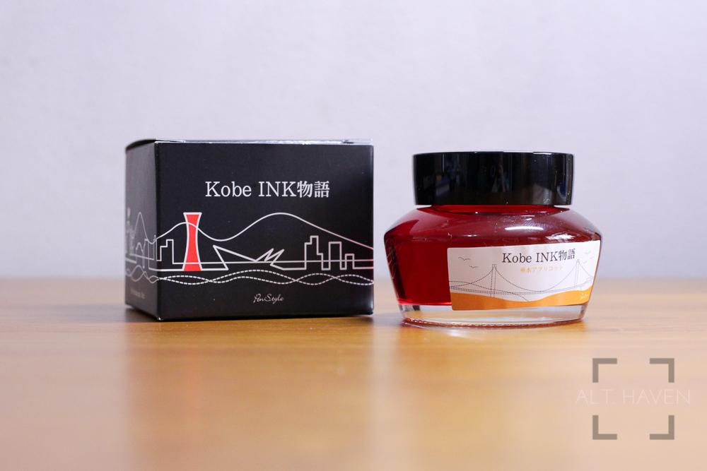 Kobe #25 Tarumi Apricot-3.jpg
