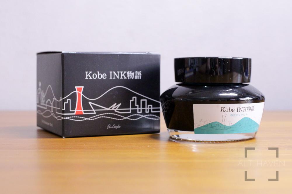 Kobe #13 Nunobiki Emerald-3.jpg