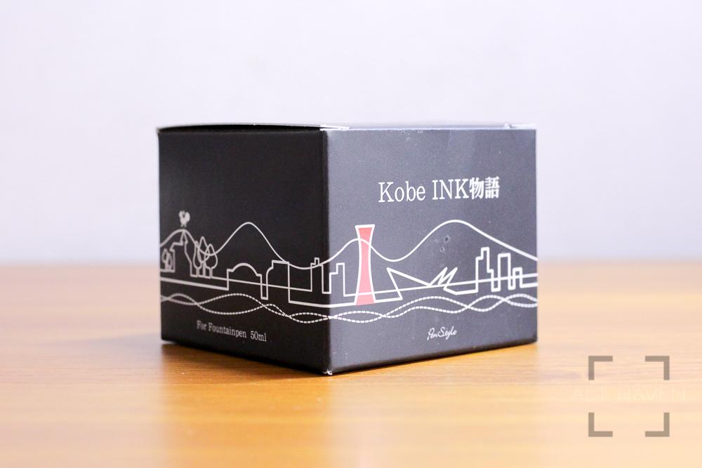 Kobe #13 Nunobiki Emerald.jpg