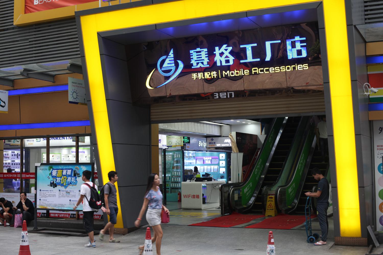 shenzhen malls-55.jpg