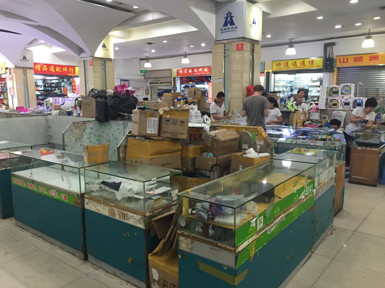 Shanzhai phone mall