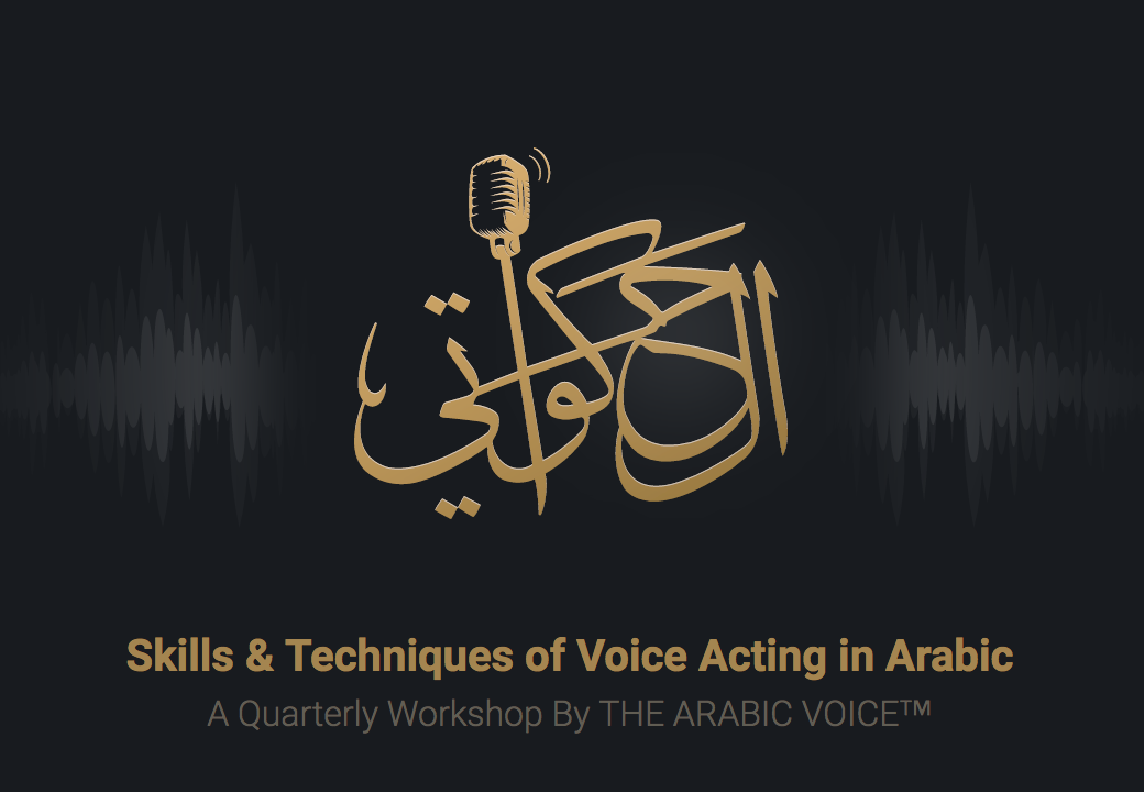 logo_the_arabic_voice_masterclass_with_tish.png