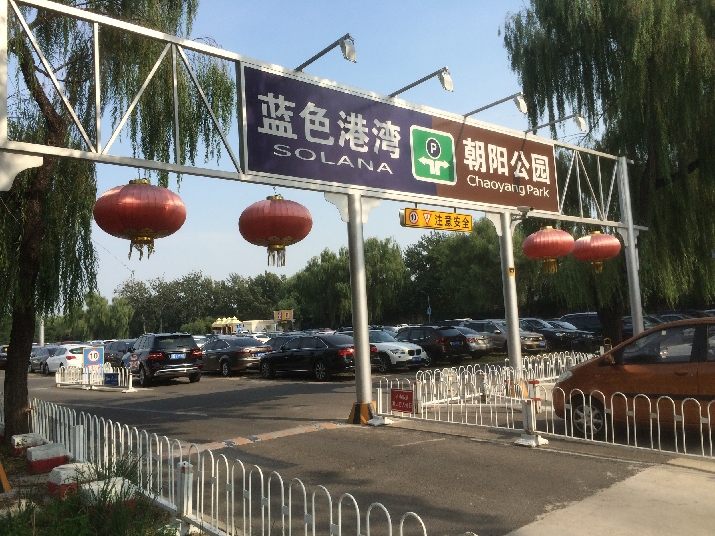 chinese parking lot....