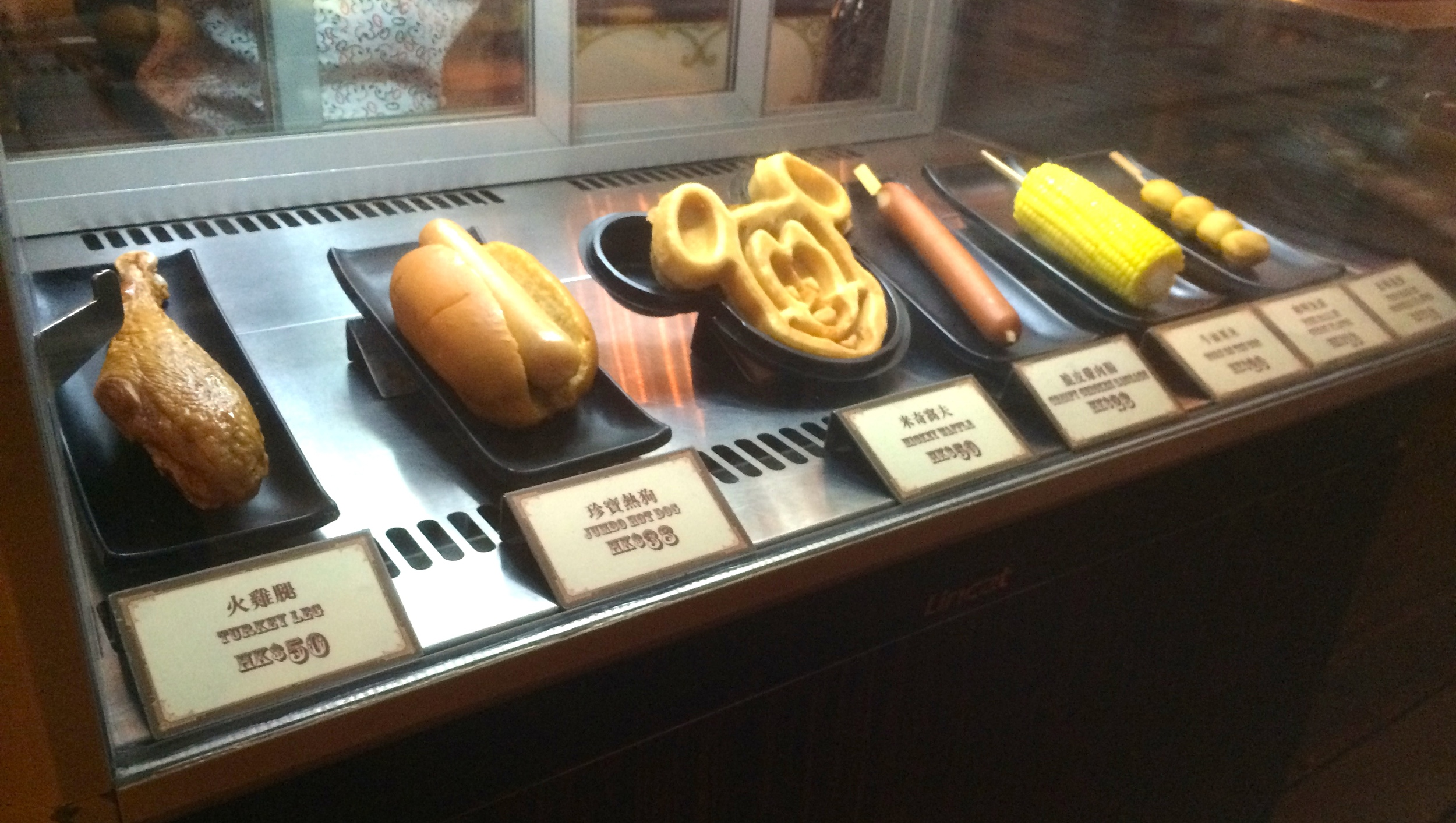 well, this is all plastic....maybe that's why it doesn't look very appetizing?