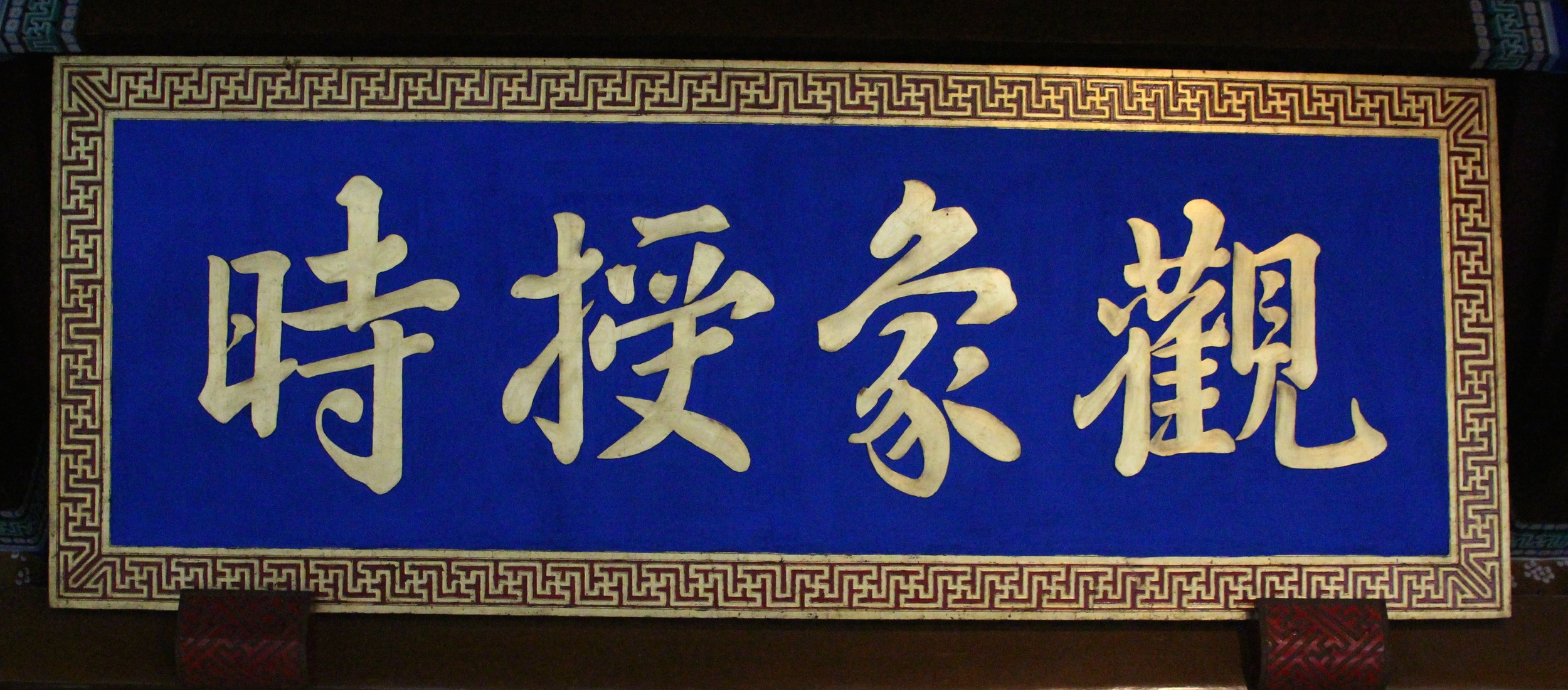guess I should find out what this says...I just like the blue color